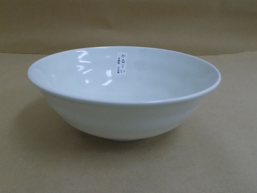 【美濃焼】軽量麺鉢クリーム 1150ml