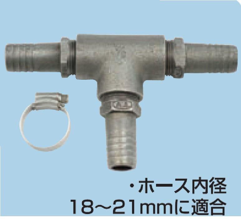 融雪プロテクター業務用T型鉄ジョイント(GUP-T)
