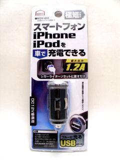 コメリセレクト USBダイレクト充電器 KOY-045