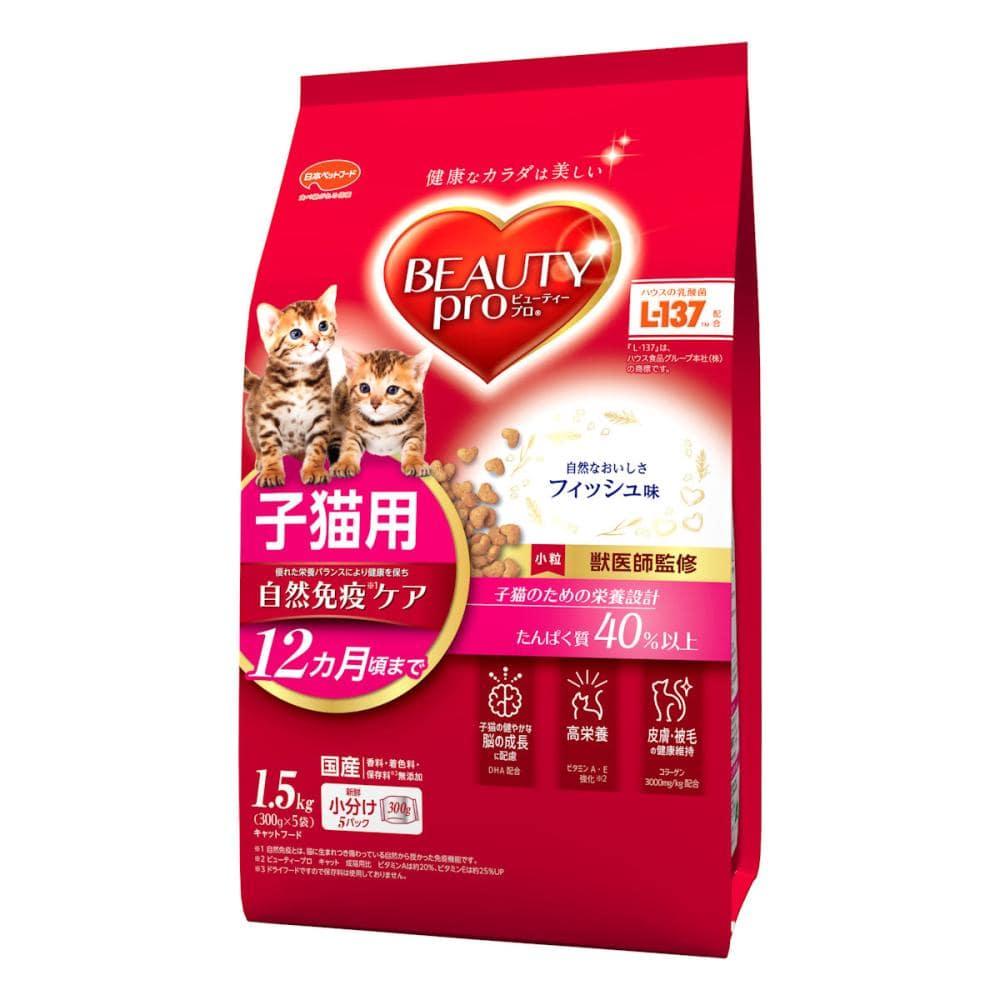 日本ペット ビューティープロ キャット子猫用 1.5kg