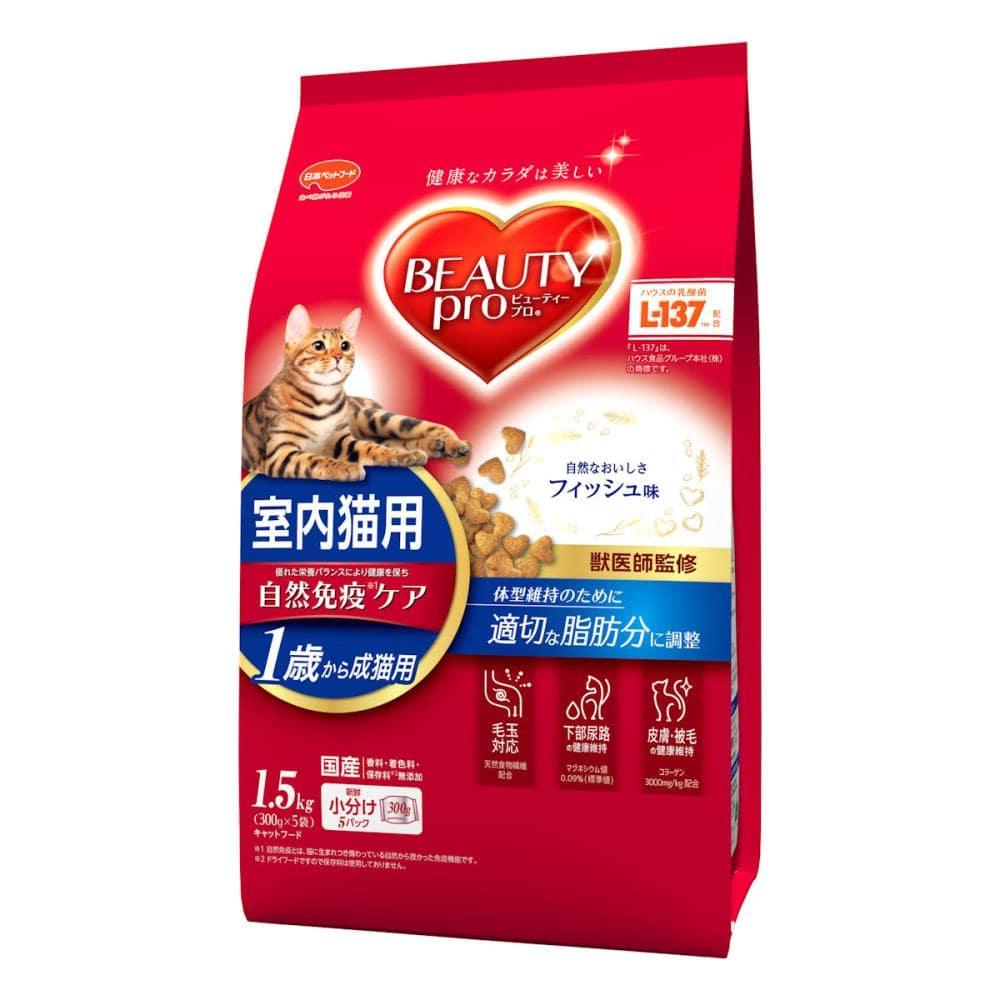 日本ペット ビューティープロ 成猫用 1.5kg