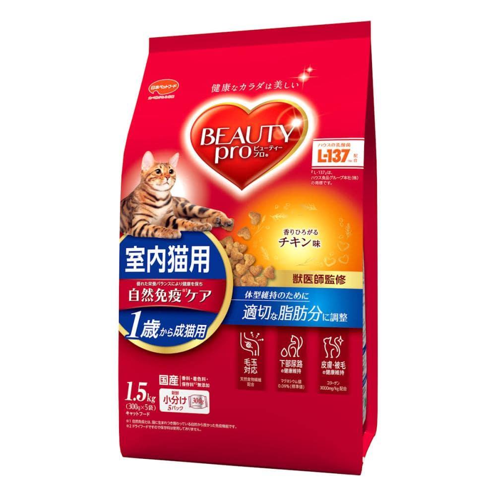 日本ペット ビューティープロ キャット成猫用チキン味 1.5kg