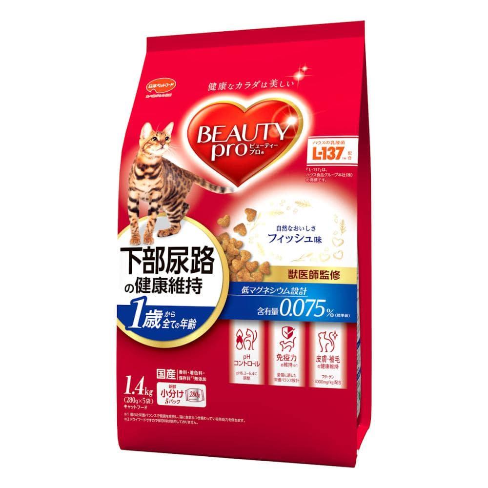 日本ペット ビューティープロ 猫下部尿路の健康維持 1歳から10歳まで 1.4kg