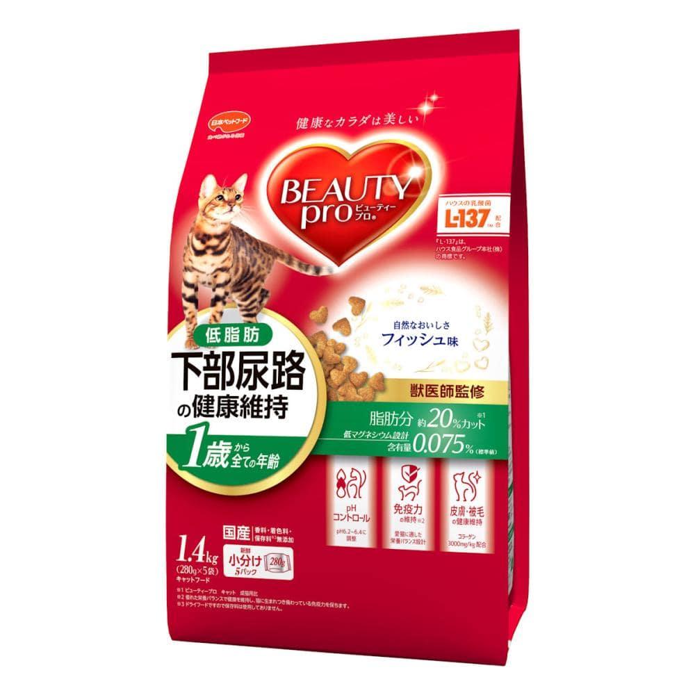 日本ペット ビューティープロ キャット下部低脂肪1歳 1.4kg