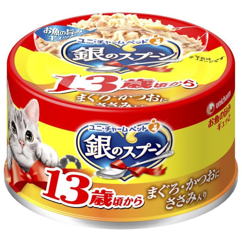 ユニ・チャーム 銀のスプーン 缶 各種