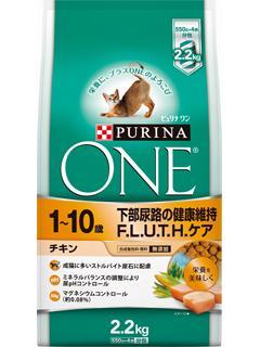 ネスレ ピュリナワン キャット 下部尿路の健康維持 FLUTHケア 1~10歳 チキン 2.2kg