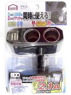 2ポートUSB+2連ソケット KOM-170