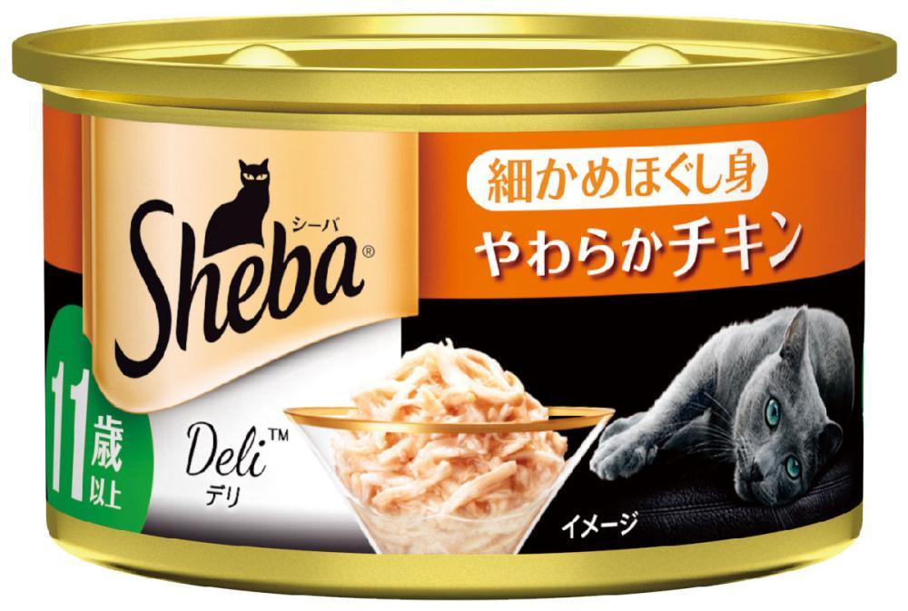 マースジャパン シーバデリ 11歳細かめほぐし身 やわらかチキン 85g