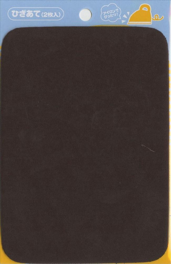 ニットひざあて 黒 H103-03001