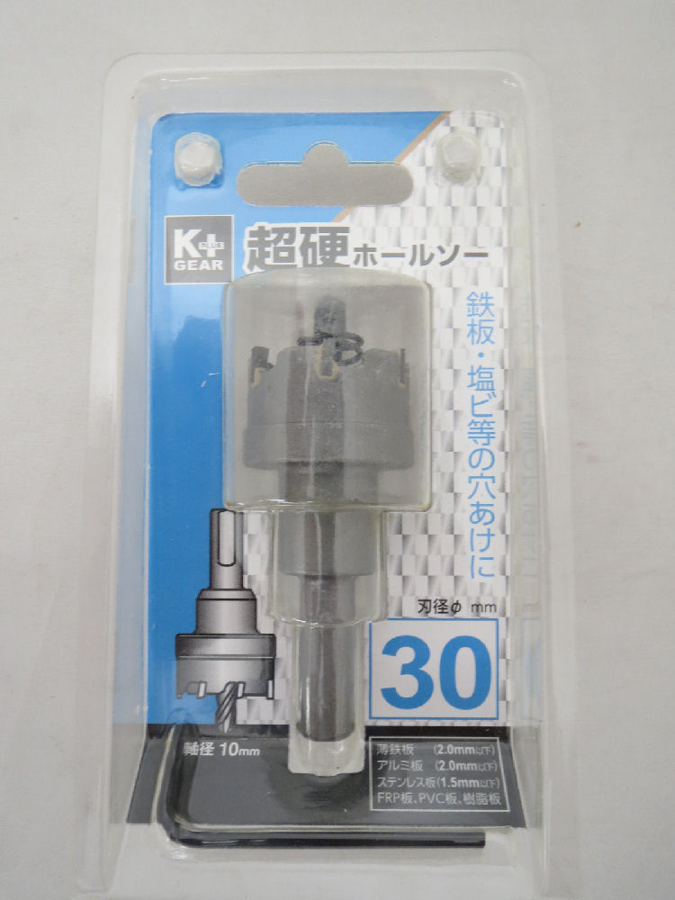 超硬ホールソー 30mm