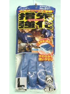 ST631 指先強化 水産用ニトリル手袋 L