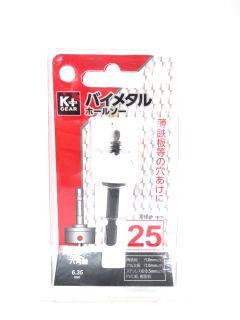 バイメタル ホールソー 25mm