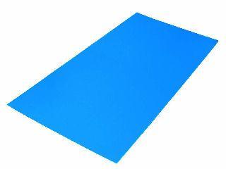 床養生ベストボード 1.5mm厚