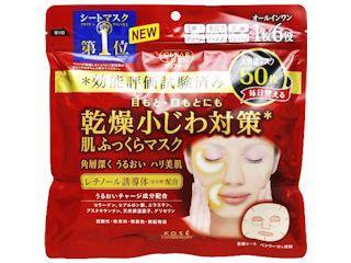 コーセー クリアターン 肌ふっくら マスク 50枚