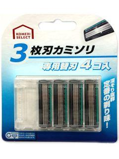 コメリセレクト 3枚刃カミソリ替刃 4個入