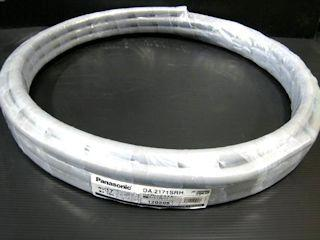 パナソニック ハイフレックススルー DA2241SRH