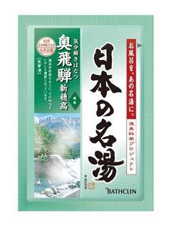 バスクリン 日本の名湯 奥飛騨新穂高 30g