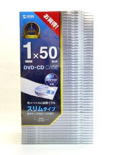 サンワS CD・DVDケースFCD-PU50C