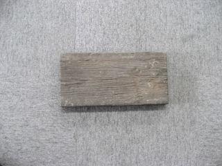 枕木平板 420mm