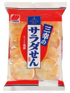 三幸製菓 煎餅 18枚入 各種