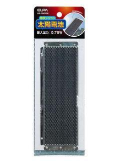 球状シリコン太陽電池 HK-SH02H