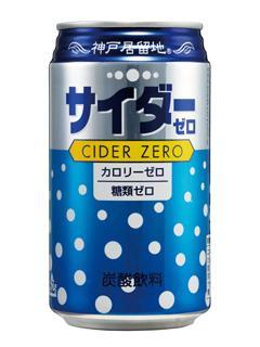 神戸居留地 炭酸飲料 350ml 各種