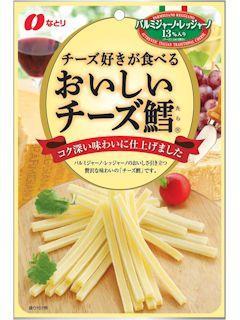 なとり HVチーズ好きチーズ鱈 57g