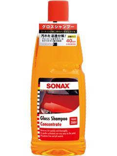 SONAX グロス シャンプー