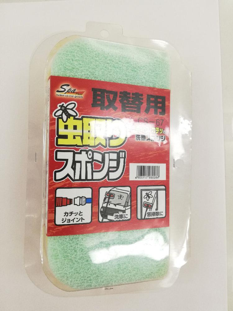 ワコー カチッと洗車スポンジ取替用 虫取用 CS67