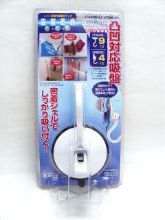 吸盤革命フック 中 KBK-4