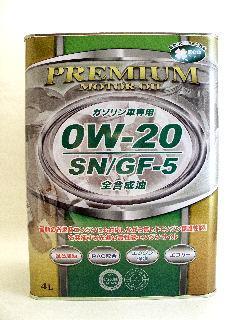 プレミアム モーターオイル SN 0W20 4L