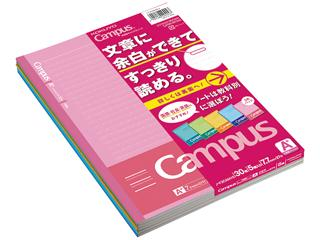 コクヨ 学習罫キャンパスノート文章罫 5冊 各種