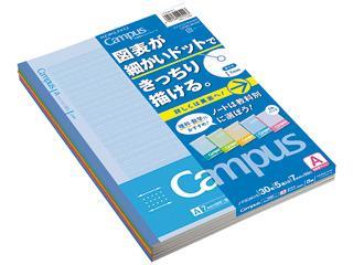 コクヨ 学習罫キャンパスノート図表罫 5冊 各種