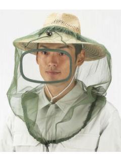 G-800 草刈レンズ付ネット
