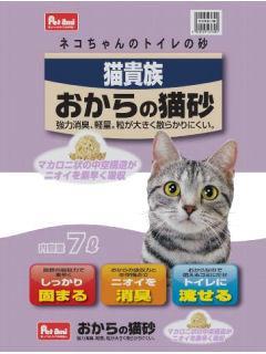 Petami 猫貴族 おからの猫砂 7L