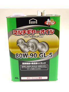 コメリセレクト マルチギヤーオイル GL5 80W90 4L