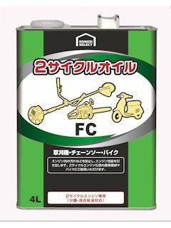コメリセレクト 2サイクルオイルFC 4L
