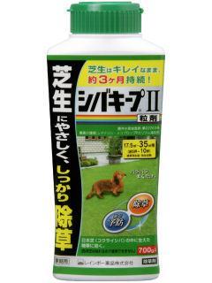 シバキープⅡ粒剤 700g