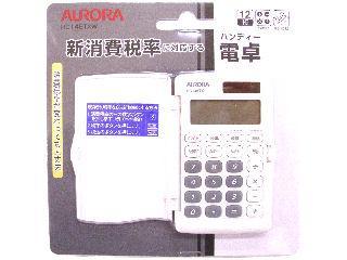 ハンディータイプ電卓 HC145TX-W