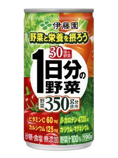 伊藤園 1日分の野菜 190g 缶