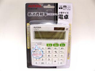 小型電卓 DT350TX-W