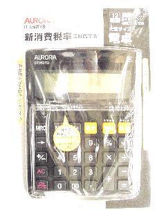 大型電卓 DT950TX-B