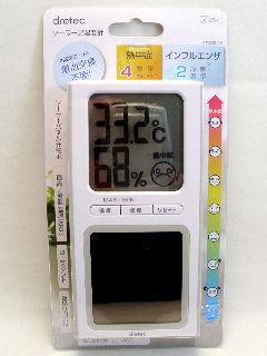ソーラー温湿度計O-254 各色