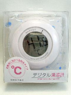 デジタル湯温計 O-227 ホワイト