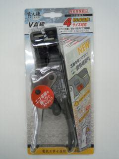 VA線ストリッパー 各種