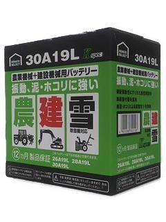 コメリセレクト 農業機械+建設機械用バッテリー 30A19L