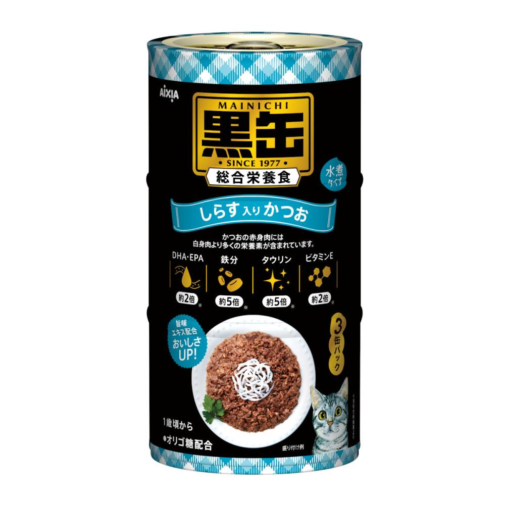 アイシア 毎日黒缶 しらす入りかつお 160g×3缶パック