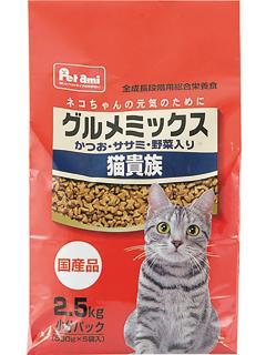 Petami 猫貴族 グルメミックス 2.5kg