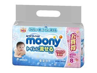 ムーニー おしりふき トイレに流せるタイプ 詰替 50枚×8個