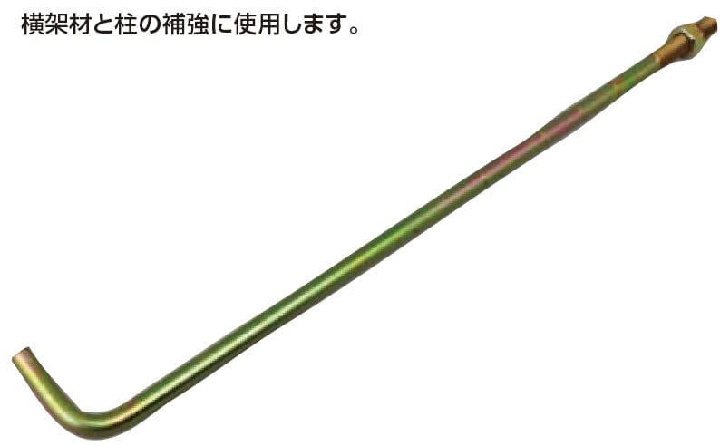 Zアンカーボルト M12X400(ケース)入数50本